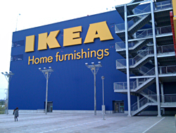 IKEA鶴浜外観