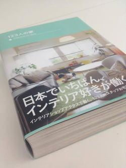 123book.jpg
