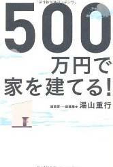 41u5JOCh7aL._BO2,204,203,200_PIsitb-sticker-arrow-click,TopRight,35,-76_AA300_SH20_OU09_