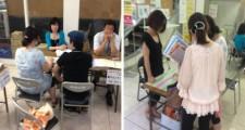 【レポート】8人のプロによる自分らしい家づくり無料相談会