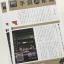 miyamoto_news